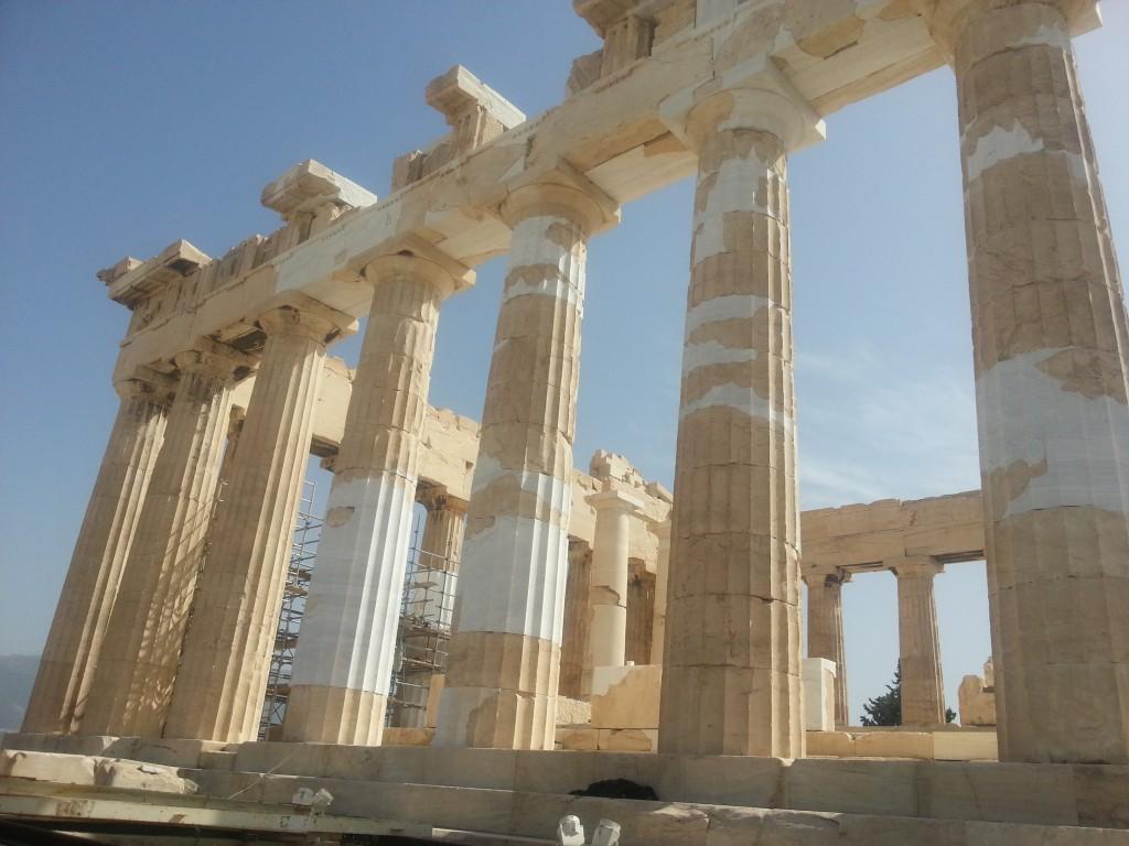Атина за 5 дни Акропол HotelFinder - търсене и оценка на хотели