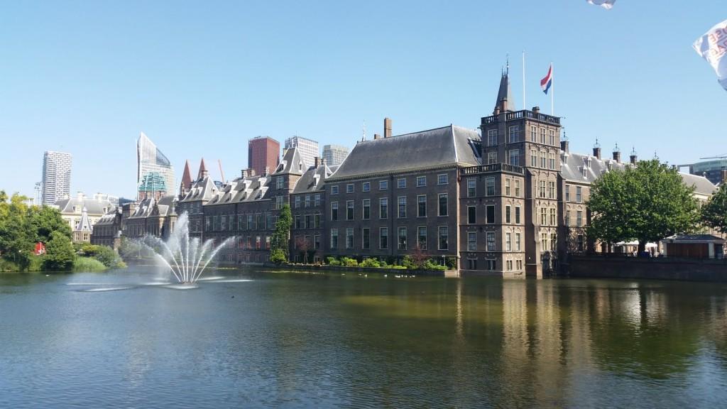 Хагският парламент HotelFinder търсене и оценка на хотели