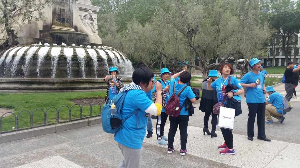 Piazza di Spagna Madrid HotelFinder търсене и оценка на хотели