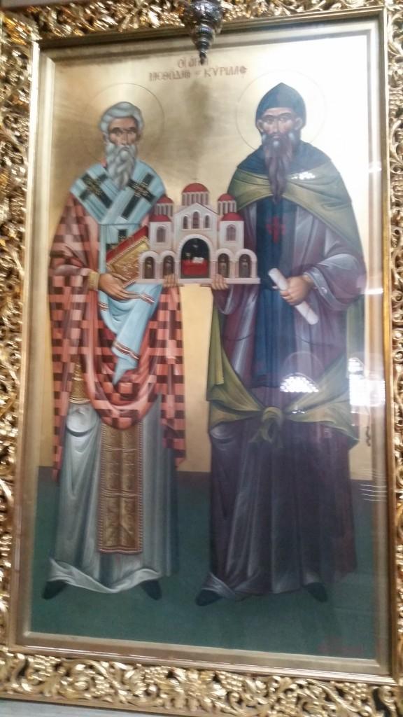 Св. св. Кирил и Методий в базиликата св. Димитър Солун HotelFinder търсене и оценка на хотели