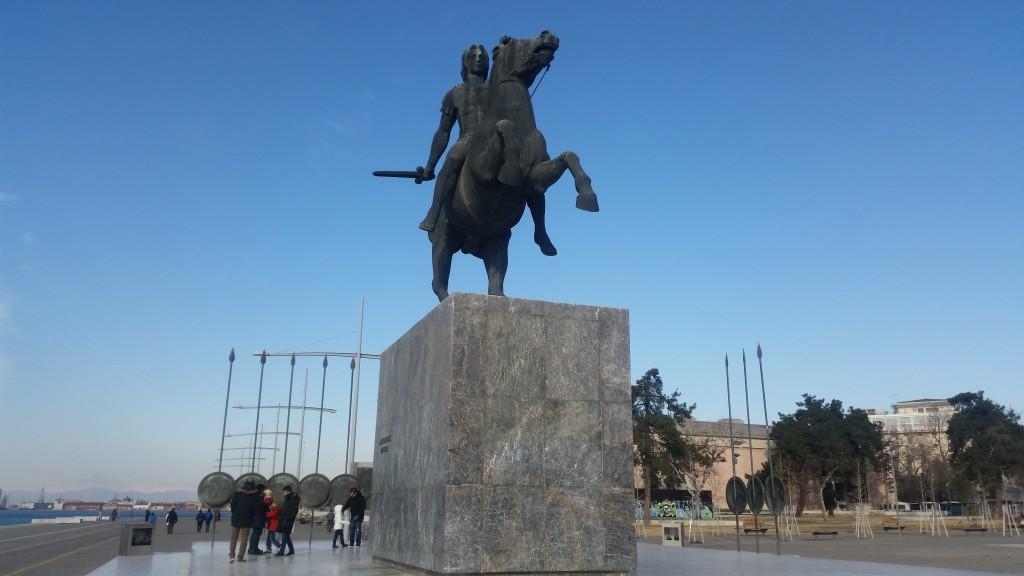 Александър Велики Солун HotelFinder търсене и оценка на хотели